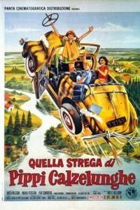 Путешествие с Пеппи Длинныйчулок / P rymmen med Pippi Lngstrump (1970)