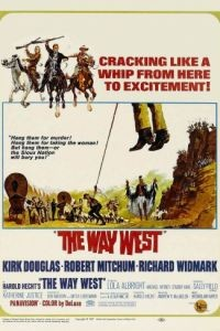 Путь на Запад / The Way West (1967)