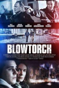 Пылеуловитель / Blowtorch (2017)