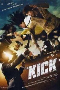 Пяткой в глаз / The Kick (2011)