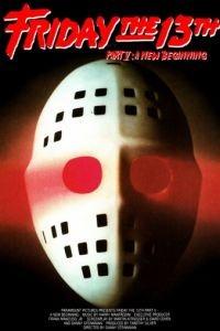 Пятница 13-е – Часть 5: Новое начало / Friday the 13th: A New Beginning (1985)