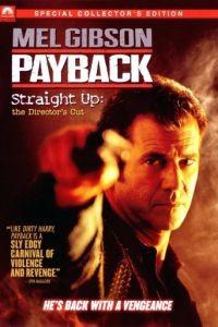 Расплата: Режиссерская версия / Payback: Straight Up (2006)