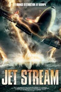 Реактивный поток / Jet Stream (2013)