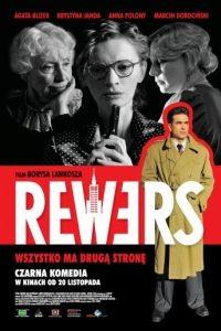 Реверс / Rewers (2009)