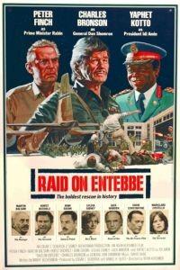 Рейд на Энтеббе / Raid on Entebbe (1976)
