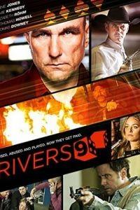 Ривер 9 / Rivers 9 (2015)