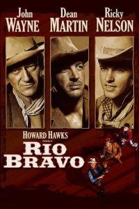 Рио Браво / Rio Bravo (1958)