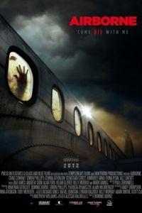 Рождённый летать / Airborne (2012)