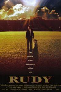 Руди / Rudy (1993)