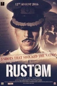 Рустом / Rustom (2016)