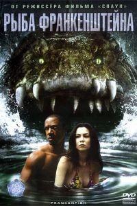 Рыба Франкенштейна / Frankenfish (2004)