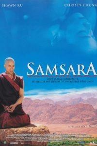 Самсара / Samsara (2001)
