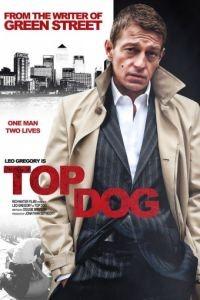 Самый крутой / Top Dog (2014)