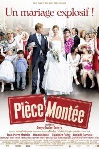 Свадебный торт / Pice monte (2009)