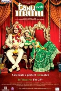 Свадьба Тану и Ману / Tanu Weds Manu (2011)