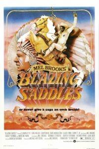Сверкающие седла / Blazing Saddles (1974)