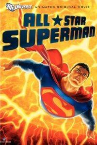 Сверхновый Супермен / All-Star Superman (2011)