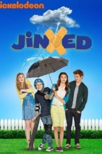 Сглазили / Jinxed (2013)