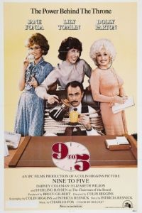 С девяти до пяти / Nine to Five (1980)