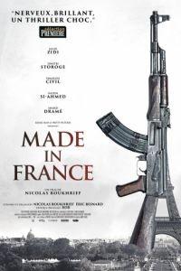 Сделано во Франции / Made in France (2015)