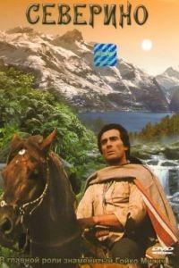 Северино / Severino (1978)