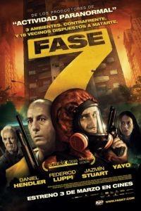 Седьмой этап / Fase 7 (2011)
