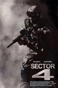 Сектор 4 / Sector 4 (2014)