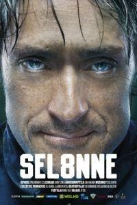 Селянне / Sel8nne (2013)