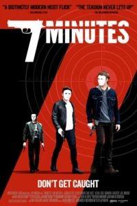 Семь минут / 7 Minutes (2014)