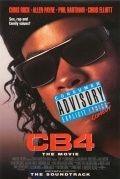 СиБи 4: Четвертый подряд / CB4 (1993)