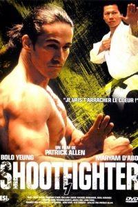 Сильнейший удар: Бой до смерти / Shootfighter: Fight to the Death (1992)