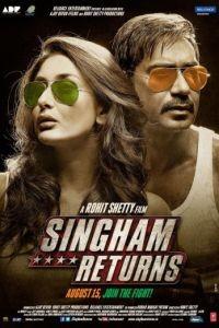 Сингам 2 / Singham Returns (2014)