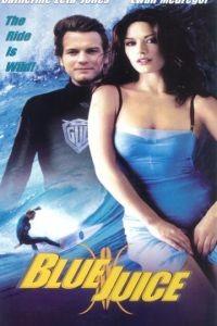Синий сок / Blue Juice (1995)