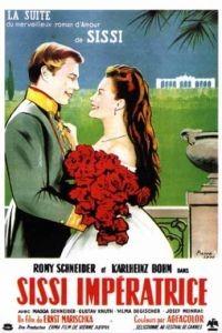Сисси – молодая императрица / Sissi - Die junge Kaiserin (1956)