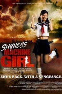 Скромная девочка-пулемёт / The Hajirai Machine Girl (2009)