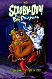 Скуби-Ду! встречает братьев Бу / Scooby-Doo Meets the Boo Brothers (1987)