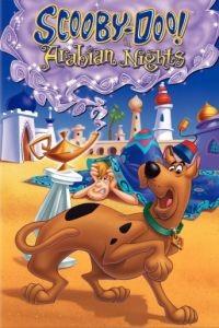 Скуби-Ду! Ночи Шахерезады / Scooby-Doo in Arabian Nights (1994)