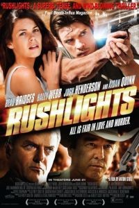 Слабые проблески / Rushlights (2013)