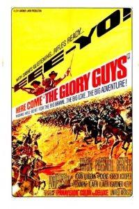 Славные парни / The Glory Guys (1965)