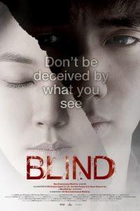 Слепая / Beulraindeu (2011)
