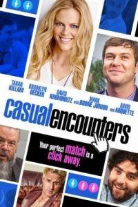 Случайные связи / Casual Encounters (2016)