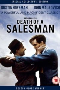 Смерть коммивояжера / Death of a Salesman (1985)