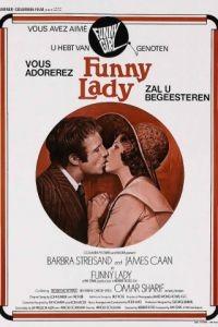 Смешная леди / Funny Lady (1975)