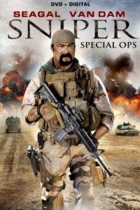 Снайпер: Специальный отряд / Sniper: Special Ops (2016)