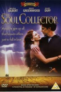 Собиратель душ / The Soul Collector (1999)