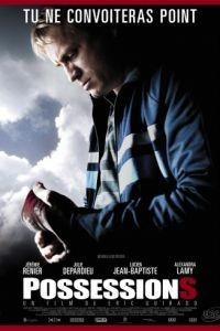 Собственность / Possessions (2011)