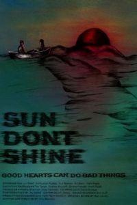 Солнце, не свети / Sun Don't Shine (2012)