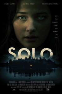 Соло / Solo (2013)