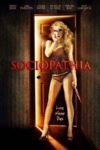 Социопатия / Sociopathia (2015)