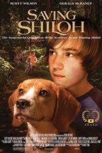 Спасая Шайло / Saving Shiloh (2006)
